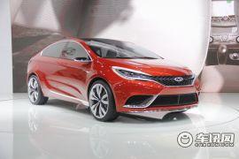 奇瑞汽车-concept α