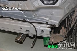 长安CS351.6L 自动豪华型 京V-拆解图解