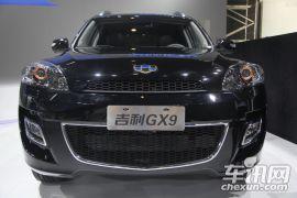吉利汽车-GX9