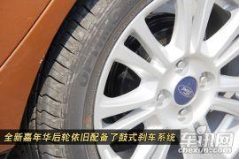 长安福特-嘉年华-两厢 1.5L 自动时尚型  ¥9.89 JT
