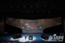 广汽传祺GS5速博上市发布会