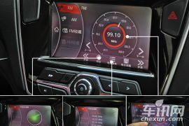功能简洁/设计精进 体验艾瑞泽3中控系统