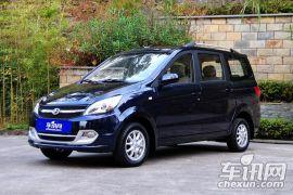 昌河汽车-福瑞达M50