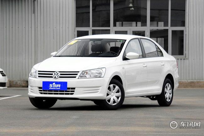 桑塔纳提供试乘试驾 购车可优惠1.83万元