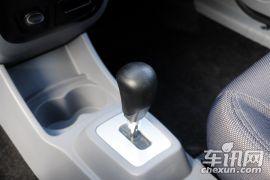 雷丁-雷丁D50-福享型