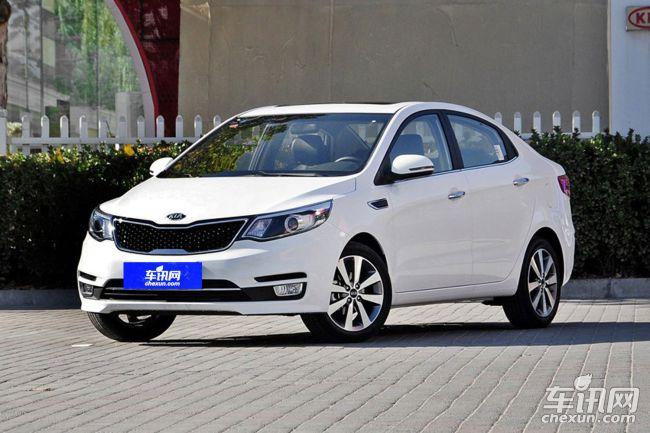 起亚K2汽车 限时优惠 目前6.69万元起售