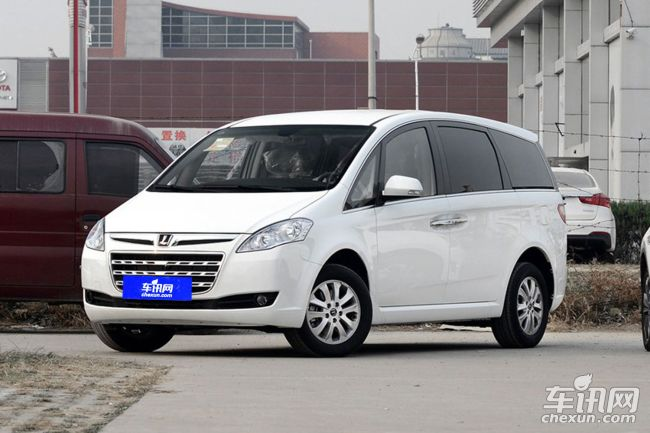 大庆大7 MPV汽车售价16.98万元起 欢迎垂询