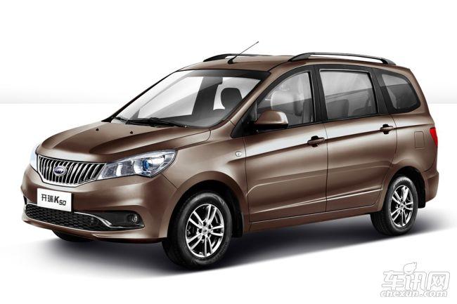 开瑞K50汽车特惠版6.58万上市 享两2年免息