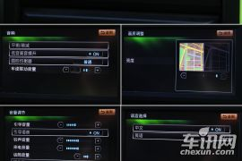 合资车的使用感受 东风风度MX6中控体验