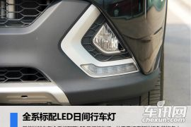 MG首款SUV/搭载2.0T引擎 名爵锐腾到店实拍