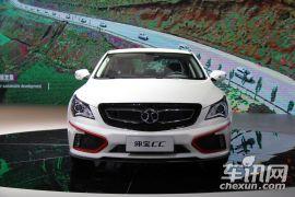 北京汽车-绅宝CC