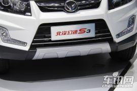 北汽银翔-幻速S3
