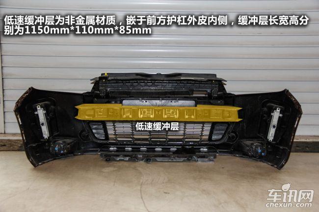 东风雪铁龙C3-XR单车拆解 诚意稍显不足