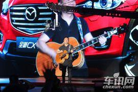 长安马自达全新CX-5上市发布会