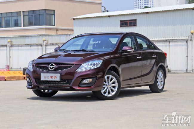 海马M6汽车平价销售中 目前售价6.98万元起