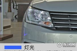 上汽大众-朗逸-1.6L 自动风尚版