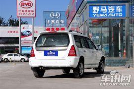 四川汽车-野马F99-1.5L 豪华型