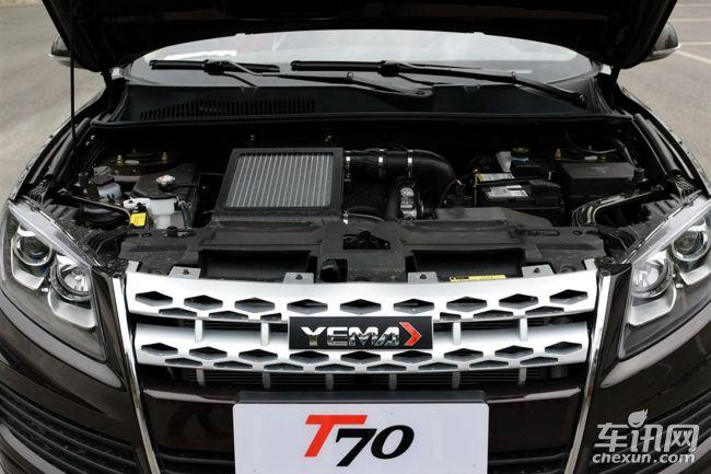 野马汽车 野马T70
