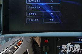 内功仍需磨练 东南DX7博朗中控系统体验