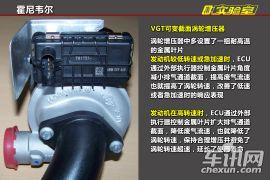 江铃汽车-驭胜S350五大亮点解析