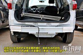 启辰T70拆解报告