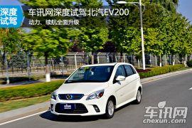 北汽新能源-EV系列-EV200 轻秀版  ¥22.69