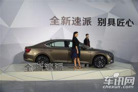 上海大众斯柯达-全新速派上市