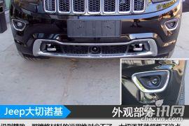 Jeep-大切诺基豪华导航版