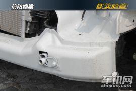 上汽商用车-上汽大通V80-单车拆解
