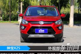 北京汽车-绅宝X25-手动高配型  ¥6.98