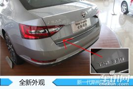 上汽大众斯柯达-速派-330TSI DSG智行版  ¥21.98