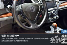 华而有实的进步 2015广州车展讴歌RDX图解