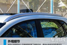 北京汽车-绅宝X55