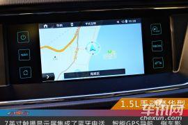 长安汽车-欧尚-1.5L 手动豪华型  ¥0.0