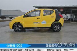 众泰汽车-云100-云100S 豪华型  ¥16.99