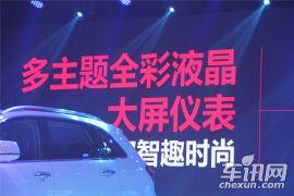 众泰汽车-众泰T600运动版