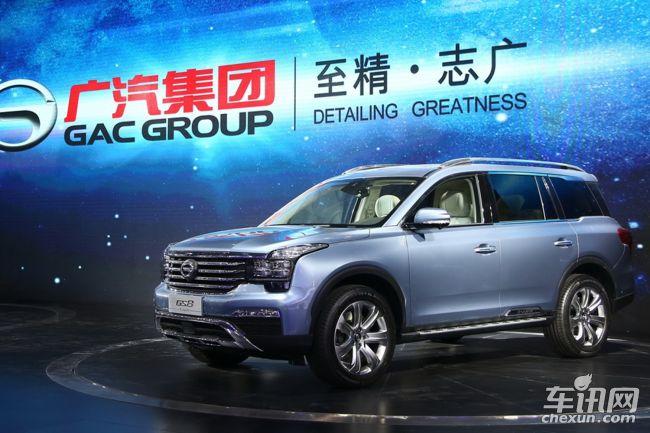 广汽 传祺GS8