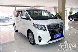 丰田-埃尔法-3.5L 豪华版
