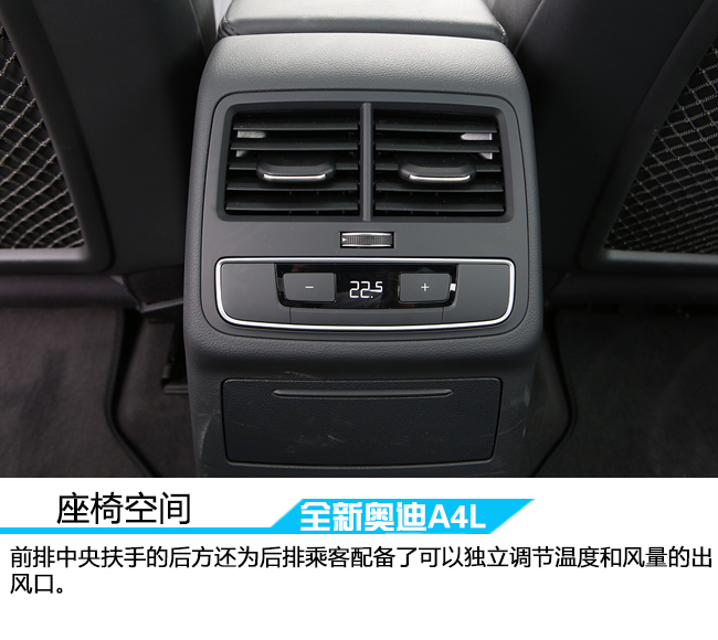 奥迪A4L多少钱 全系最新降价