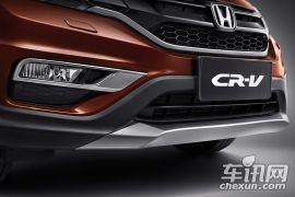 东风本田-本田CR-V