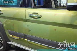 北京汽车201.5T 手动豪华型-拆解图解