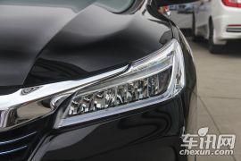 广汽本田-雅阁-混动 2.0L 锐尊版