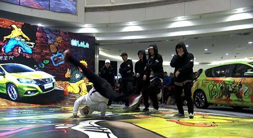 真实斗舞!TIIDA·bilibili炫舞大赛决赛开幕