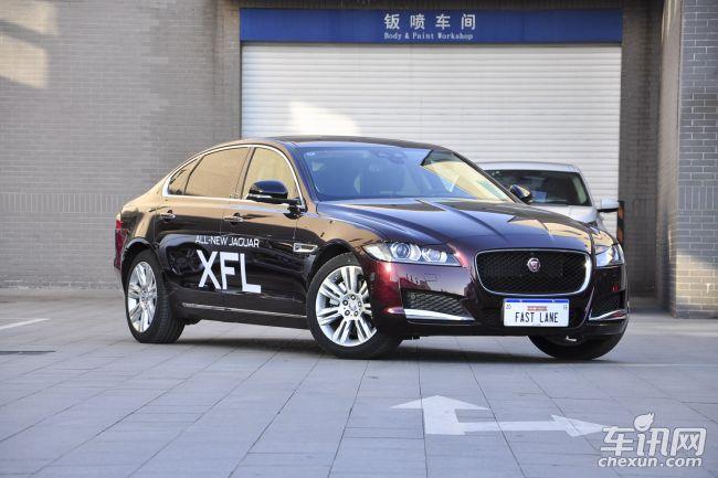捷豹XFL购车享优惠5.5万元    现