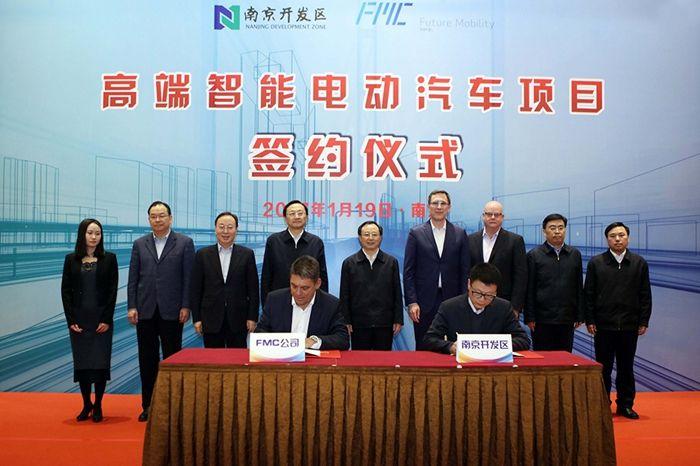 FMC落户南京打造高端电动车 总产能30万辆