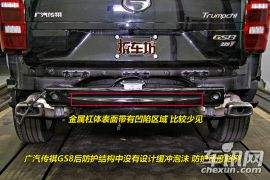传祺GS8320T 两驱豪华版-拆解图解