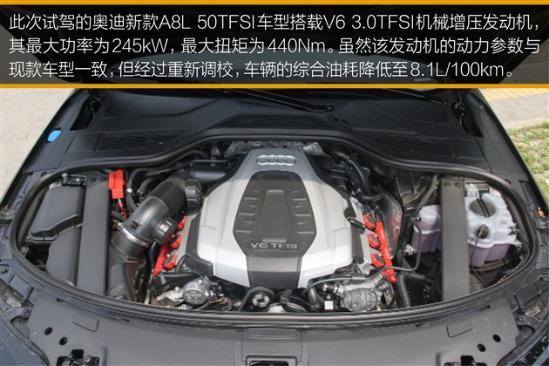 全新奥迪A8L北京店内厂家直销优惠降价