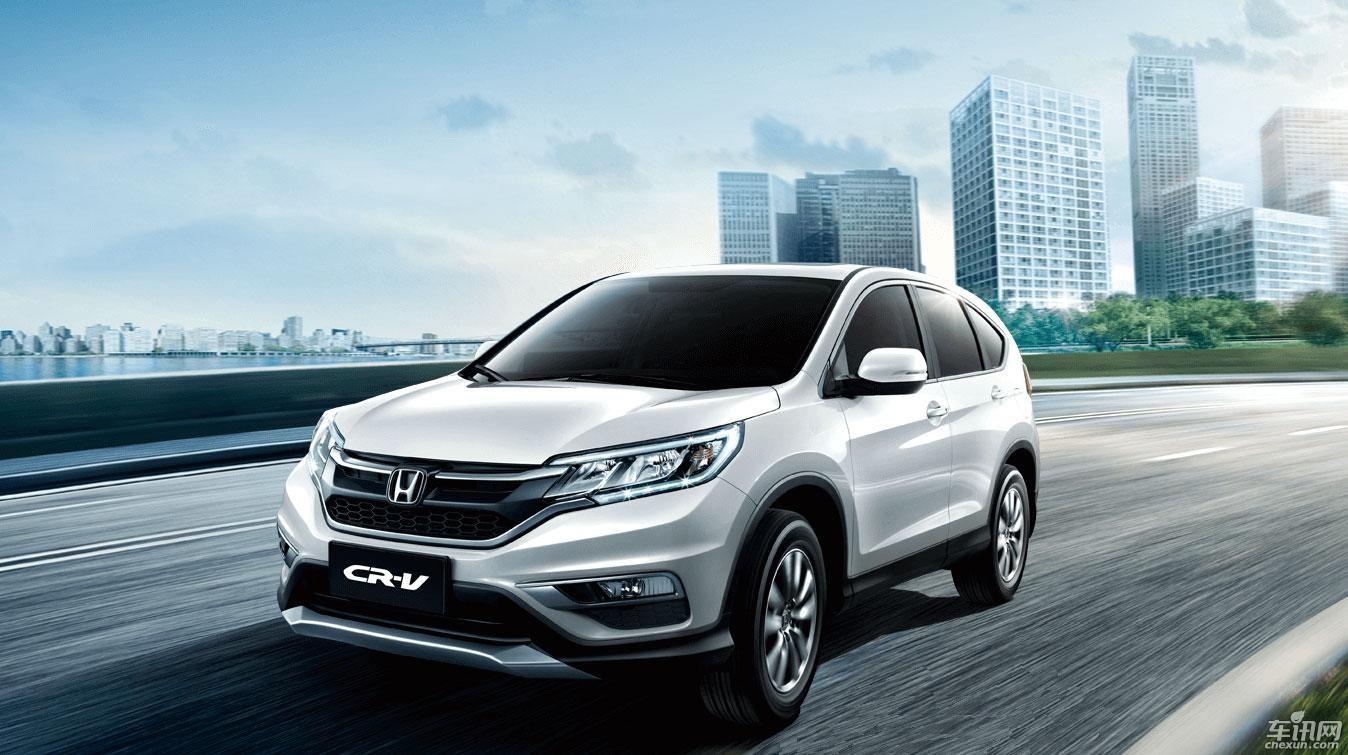 台州购本田CR-V最高优惠1.3万元 现车销售