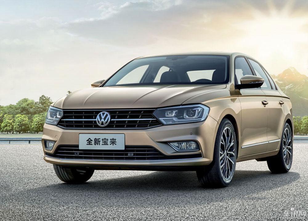 台州购一汽-大众宝来优惠9000元 现车销售