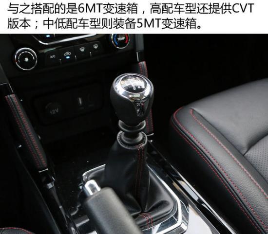 北汽绅宝X55月底购车最低 北京走量优惠